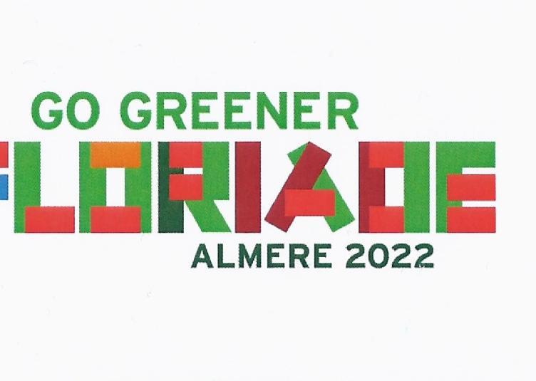 Logo Floriade